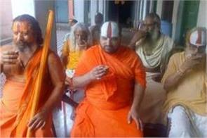 mahants of ayodhya will go on a fast to declare india a hindu nation