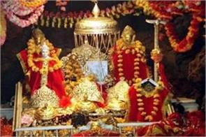 live shows of maa vaishno devi on mobile phone shrine board will launch app
