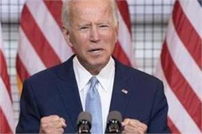 india us share strong interest in rules based indo pacific region joe biden