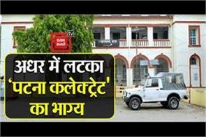 heritage lovers across the country appeal to the bihar government