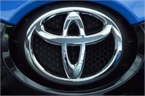 toyota clarifies on business expansion dispute in india