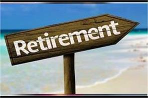cat reserved decision in the matter of reducing the age of retirement