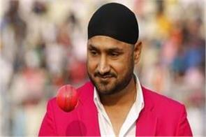 harbhajan singh becomes a victim of swindle case registered