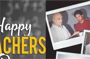 happy teachers day  sachin tendulkar remembers his 3 teachers