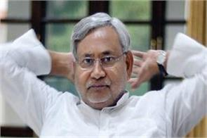 why nitish worried about the displeasure of young voters