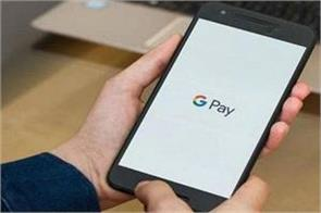 google pay launches tokenization facility will help making secure payment