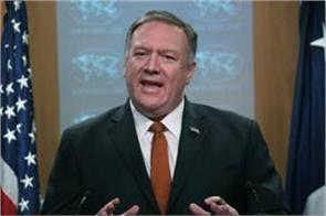 china clearly engaged in harassing its neighbors pompeo