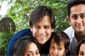 vivek oberoi brother in law also named in drug connection