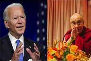 will meet dalai lama sanction chinese officials for abuses in tibet joe biden