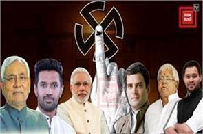 no more than 5 leader activists in door to door campaigns