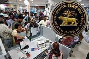 banking regulation bill passed from rajya sabha