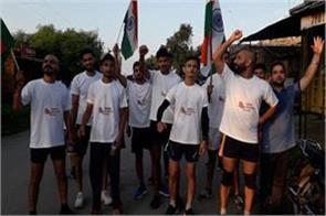 youth run on teachers day