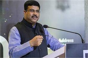 america india seeking oil storage elsewhere pradhan