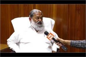 why did not resign on the day the bill was released anil vij