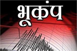 earthquake jammu and kashmir measuring 4 5 on richter scale
