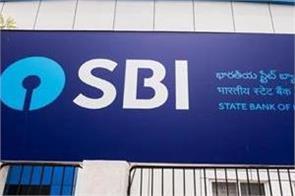 sbi s big announcement in festive season 100 discount