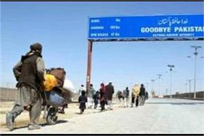 pakistan opens afghanistan borders for pedestrians