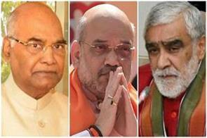 these leaders expressed grief over the death of raghuvansh babu