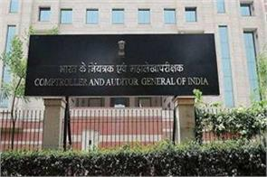 cag pulls jkpcc for poor performance not completing ledger accounts