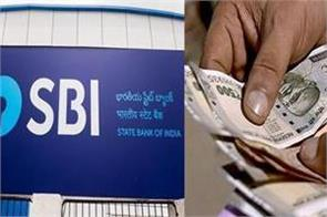 shock to sbi customers bank reduced interest rates on fd