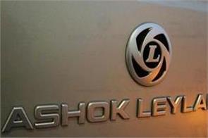 ashok leyland sales fell 31 in august