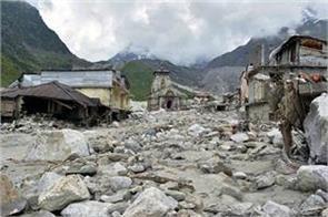 2013 disaster 4 skeletons found in kedarnath