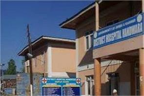 upgraded handwara hospital with promise of better healthcare facilities