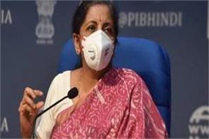 fm nirmala sitharaman said this big thing about ibc this bill