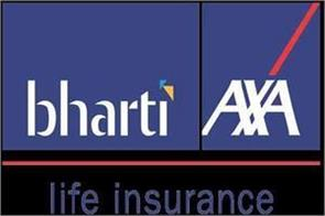 bharti axa introduces new unit linked personal insurance plan