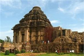 konark sun temple again open for tourists with rules