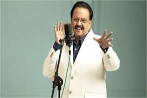 goodbye singer sp balasubrahmanyam