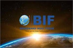 trai s decision on ott services beneficial to customers bif