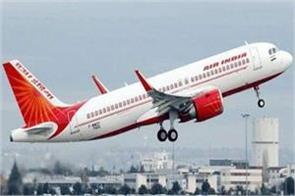 air india suffering insistence on security check dead body