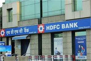 hdfc bank launches kyc service open account at home