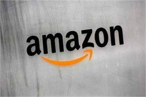 amazon started online fair to help handicraftsmen