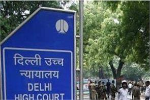 hearing in court rooms after five months in delhi high court