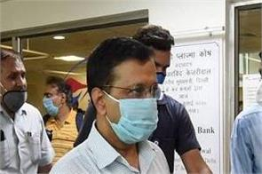 delhi hc asks how many icu beds are available for non covid patients