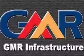 gmr to sell 51 stake in kakinada aurobindo realty 2610 crore