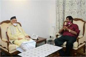 athawale to meet governor for justice of kangana meets