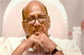 sharad pawar came in support of suspended mps