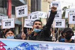 protest in nepal against china encroachment