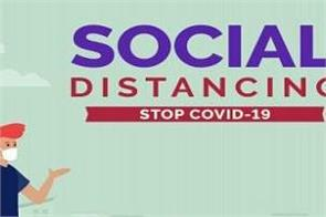 use of the term physical distance instead of social distance