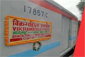 vikramshila and agartalla deoghar express gets green signal