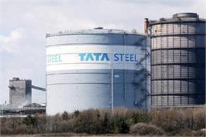 tata steel employees bat in the corona era will get bonus despite losses