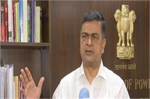 statement of bjp mp rk singh