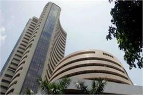stock market closed down reliance tech mahindra climbed
