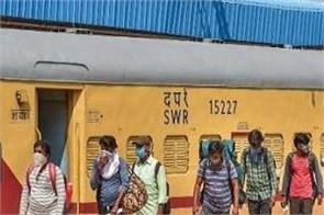 railways can run special trains in view of festivals