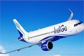 indigo co founders rahul bhatia and rakesh gangwal joined agm
