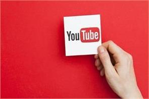 youtube will launch short video app tough competition tik tok
