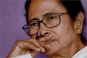 bjp leader says i will embrace mamta as soon as corona is positive